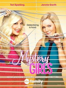 Mystery-Girls-Promotional-Poster-mystery-girls-tv-series-37043574-417-556